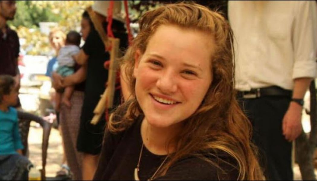 17 years old Israeli Teenage girl killed as Two other Wounded in Samaria 'Horrific' Terror Attack