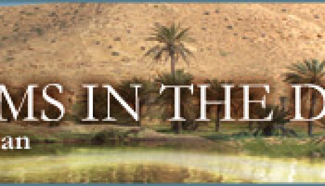 My Grace IS Sufficient – Streams in the Desert – August 5