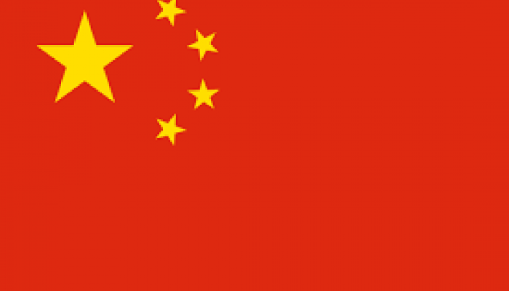 Chinese Communist Party announces ominous new 'administrative measures for religious groups' for 2020…