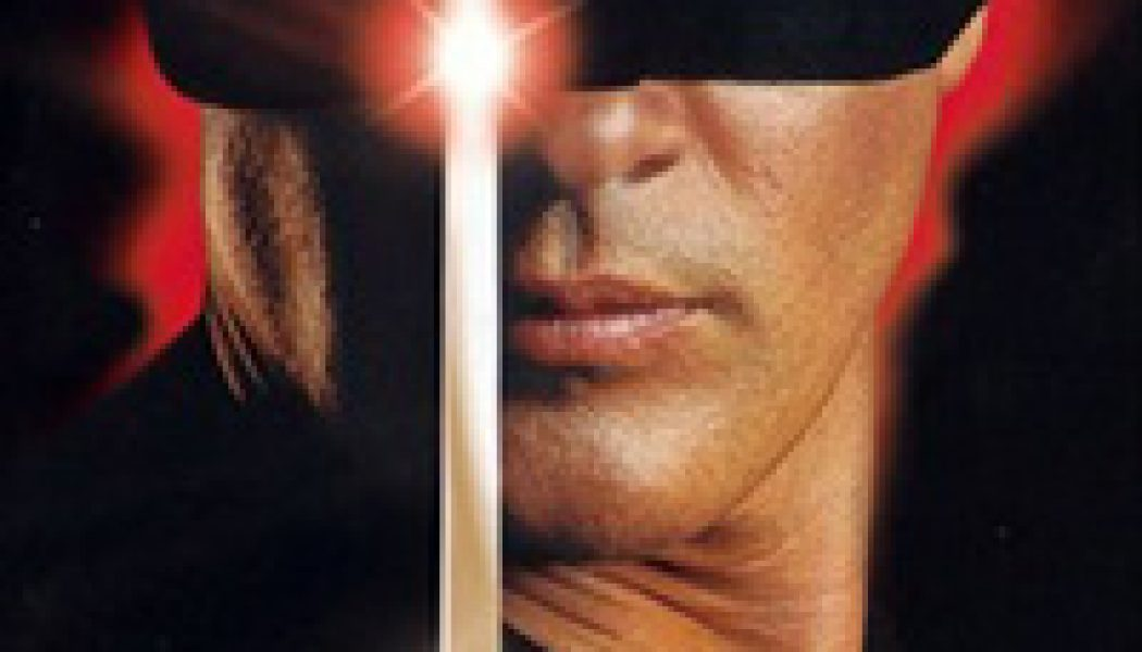 In search of true Confession in the movies…
