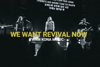 YWAM Kona Music – We Want Revival Now