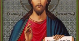 Did Jesus really exist? Discover the evidence