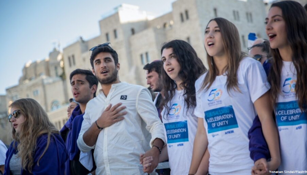 Should Diaspora Jews Have a Say in Israel's Internal Affairs?