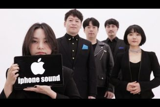 This South Korean a capella group can sing iPhone sound effects perfectly…