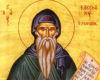 How to stop being an internet glutton — tips from a 4th-century monk John Cassian…